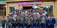 World Union of Cossack Atamans